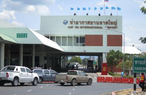 Аренда машины Sixt в аэропорту Хатъяй (Тайланд)