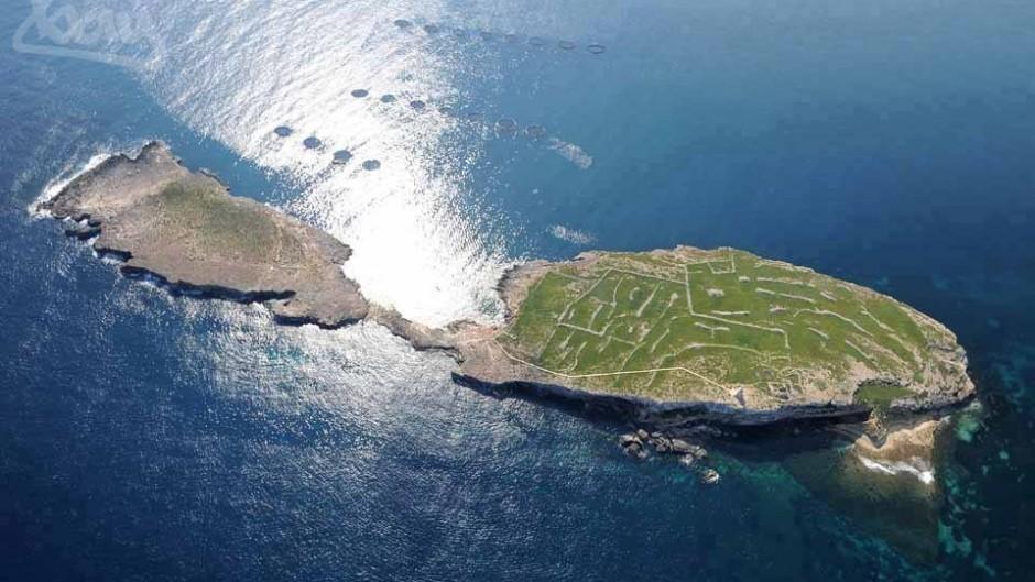 архипелаг Мальтийской Республики
