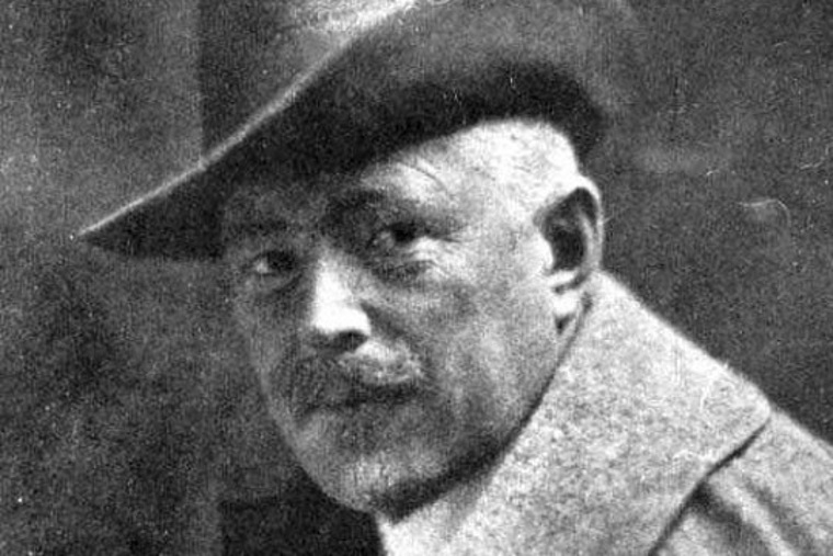 В. Городецкий